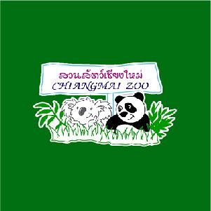 logo สวนสัตว์เชียงใหม่