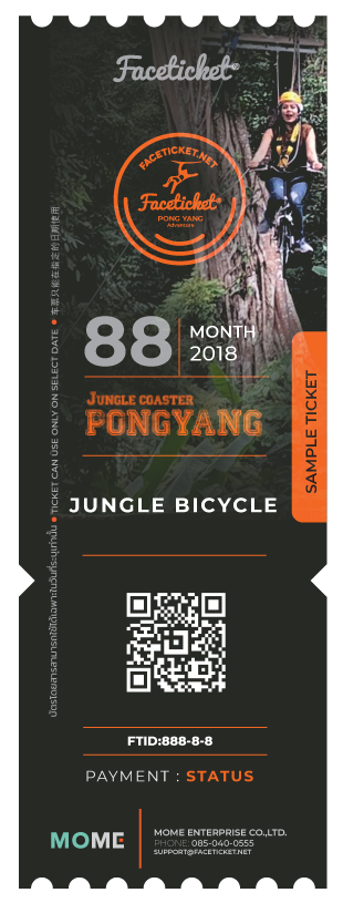 Jungle Bicycle Ticket