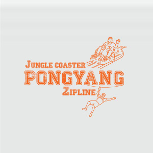 โลโก้ Pongyang Jungle Coaster & Zipline