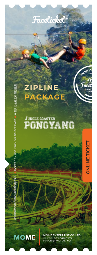 Zipline Package Ticket