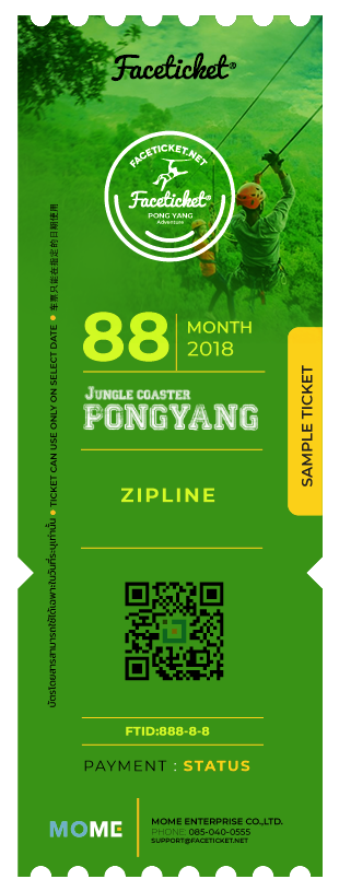 Zipline Ticket Ticket