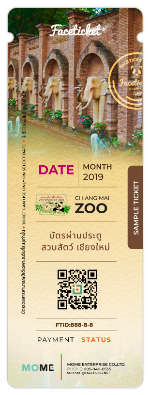 Chiang mai zoo entrance ticket