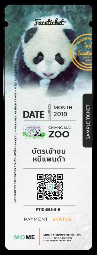 บัตรเข้าชมหมีแพนด้า & สวนสัตว์เชียงใหม่