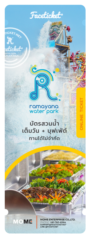 Ramayana Water Park Admission Ticket  + Unlimited Buffet