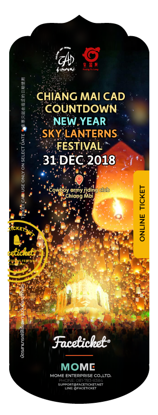 Chiang Mai CAD Countdown New Year Sky Lanterns Festival to 2019 Ticket