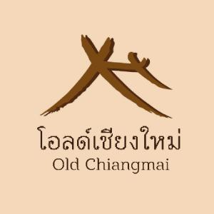 logo ศูนย์วัฒนธรรมเชียงใหม่